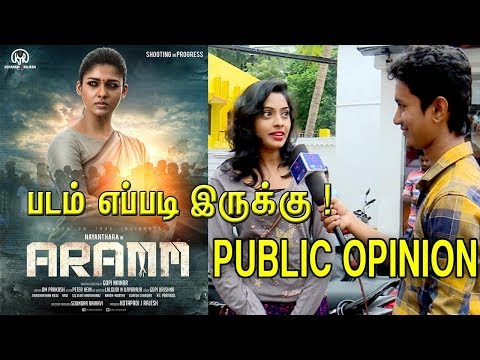 Aramm Movie Public Review   Public Opinion   Is it Worth Or Not ?   Lady Superstar In To Politics