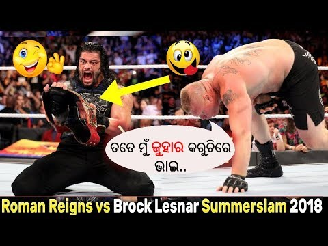 Berhampuria Maza WWE Funny Video | Odia Stand Up Comedy | Roman Reigns, Brock Lesnar |