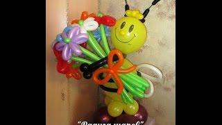 Аэродизайн. Фигуры из шаров(Самые популярные фигурки из шаров. http://raduga-sharov.pulscen.ru/, 2015-08-04T14:48:40.000Z)