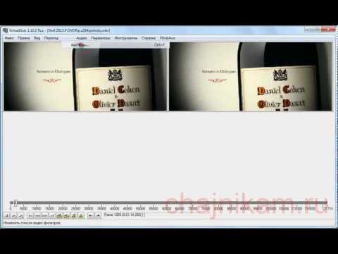 Как сжать видео программой VirtualDub. Инструкция VirtualDub
