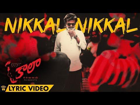 Nikkal Nikkal - Lyric Video   Kaala (Telugu)   Rajinikanth   Pa Ranjith   Dhanush