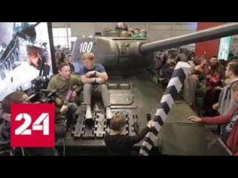 """Танк Т-34 стал """"главным героем"""" форума Comic Con - Россия 24"""