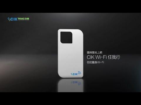 CIK Telecom Portable WIFI (CIK Wifi 任我行)