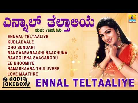 Ennal Teltaaliye | Tulu Love Songs | Super Hit Tulu Folk Songs