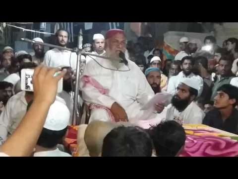 Haji Imdadullah Phulpoto new HD  Naat 09/11/2016