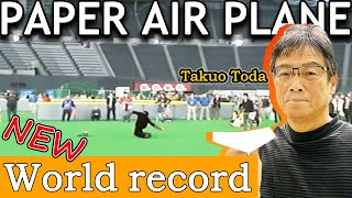 Paper Airplane Guinness New Record 29.2Second(Takuo Toda)[720p HD]