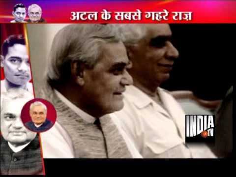 India TV Special On Vajpayee Birthday