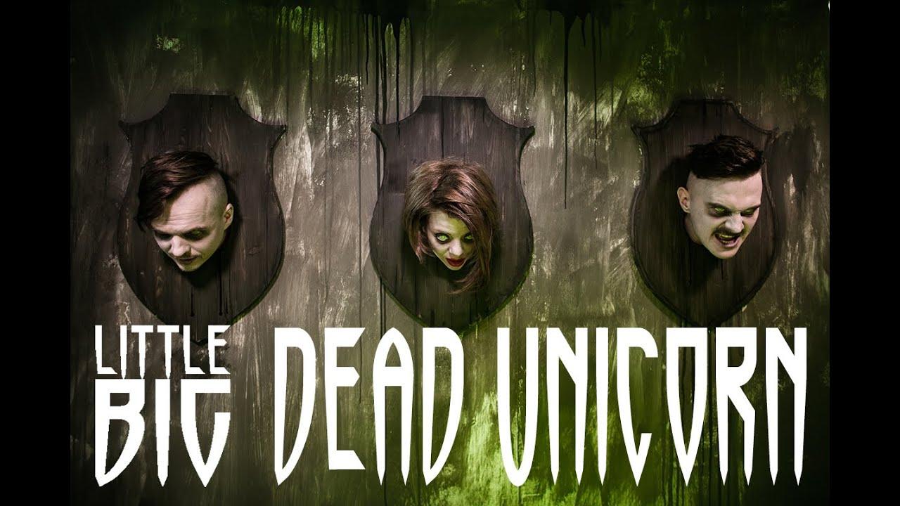 Dead Unicorn clip watch videos online