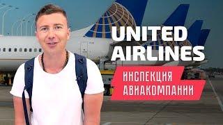 видео Дешевые авиабилеты в Гонолулу