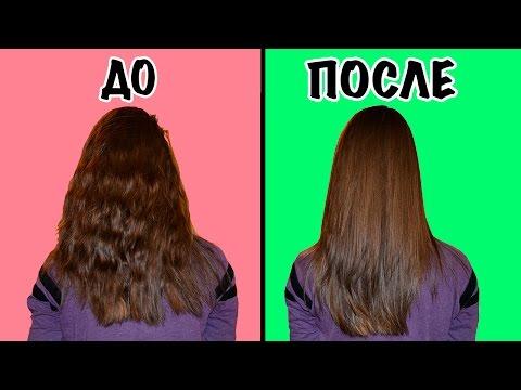 Профессиональная косметика для волос купить в интернет