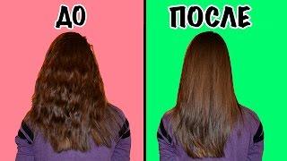 Ламинирование волос В 3 РАЗА БЫСТРЕЕ в домашних условиях желатином. Домашнее. Рецепт. Хорошие волосы
