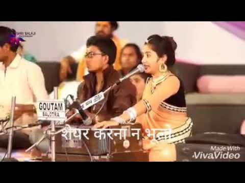 Mayad tharo put kathe mharana partap