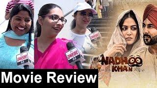 Nadhoo Khan - Punjabi Movie   Harish Verma   Wamiqa Gabbi   Movie Review   Hamdard TV  
