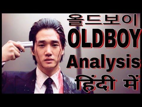OLDBOY (2003) 올드보이 Analysis In Hindi || OLDBOY (2003) 올드보이 का विश्लेषण हिंदी में