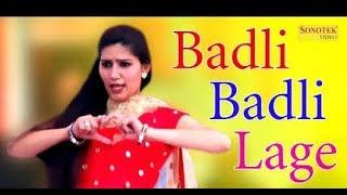 Badli Badli Laage | Sapna Chaudhary, Vickky Kajla | Tarun, Ruchika  Haryanvi Funny Video