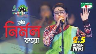 তুমি নির্মল কর |  Shera Kontho 2017 | Oyshi | Camp Round | Season 06 | Channel i TV