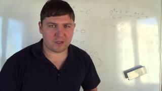 Алгебра 8 класс. 12 октября. Уравнение  алгебраическая дробь равная нулю