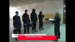 2014-04-14 г. Брест Телекомпания  'Буг-ТВ'. Соревнования ОМОН «Черный берет».