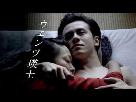 『ヨコハマメリー』監督、11年ぶりの長編ドキュメンタリー『禅と骨』予告編