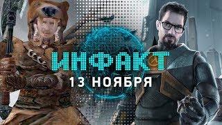Новая Half-Life в VR, расизм в Dota 2, Пикачу в кино, TES VI, Warhammer Vermintide 2 DLC