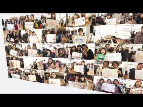 カケラ / 吉田山田 【Music Video OSAKA ver.】