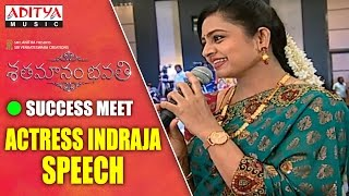 Actress Indraja Speech  || Shatamanam Bhavati Movie || Sharwanand, Anupama