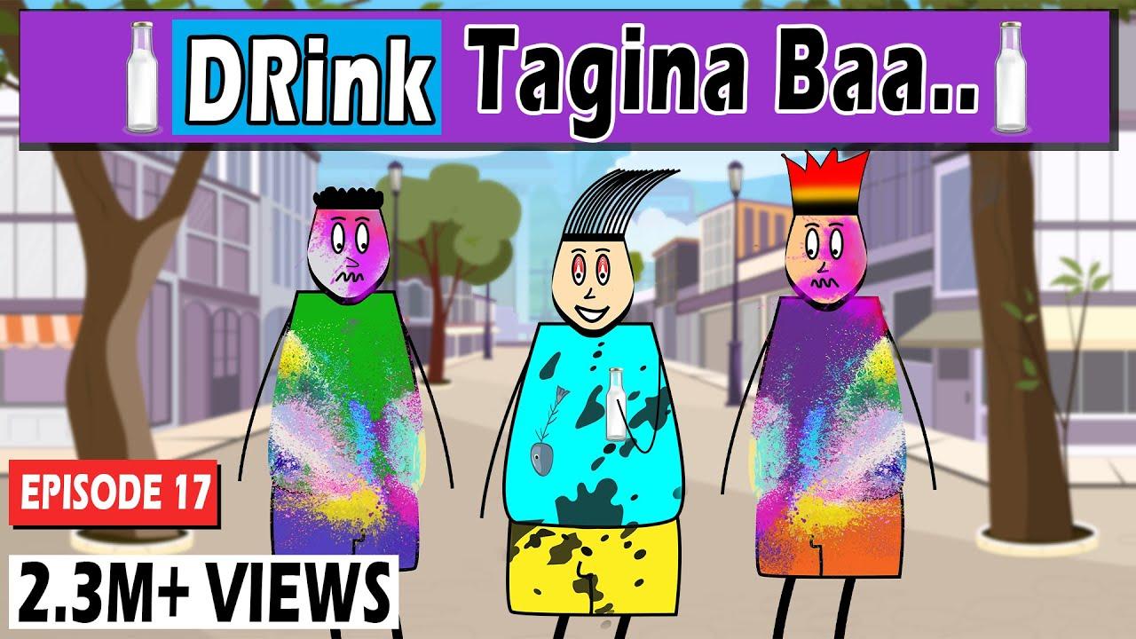 Download Aagam Baa || EPISODE 17: Bung Tagina Baa || Telugu Comedy Video