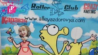 ✿ Ролики учимся кататься.Как кататься на роликах Видео для детей