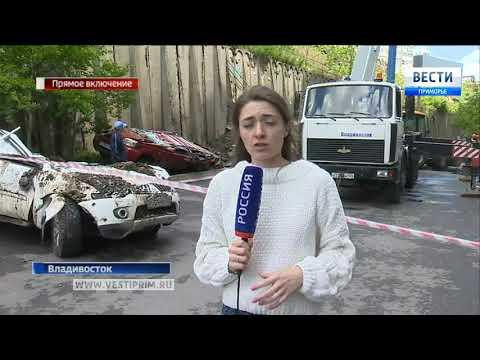 Расплющенные автомобили извлекли из-под обрушившейся стены во Владивостоке