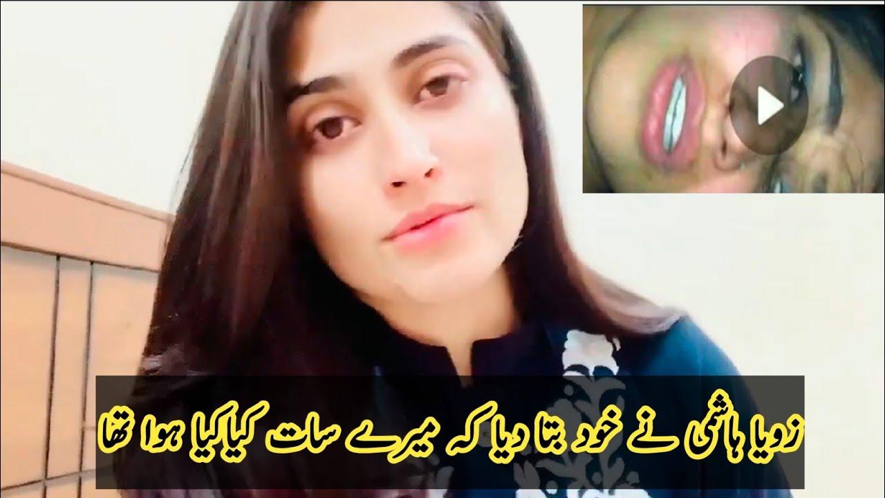 Download zoya hashmi viral video || Tiktok Star Zoya Hashmi Ki full Video Samne a gai ||