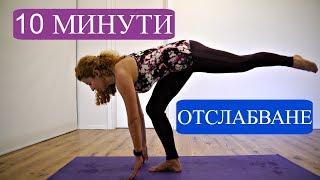 Упражнения за отслабване на цялото тяло: Цяло тяло #4