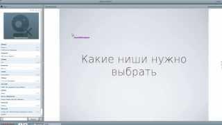 Стабильный заработок от 60,000 рублей в день