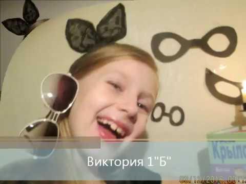 Изображение предпросмотра прочтения – ВикторияСлабнина читает произведение «Мартышка и очки» И.А.Крылова