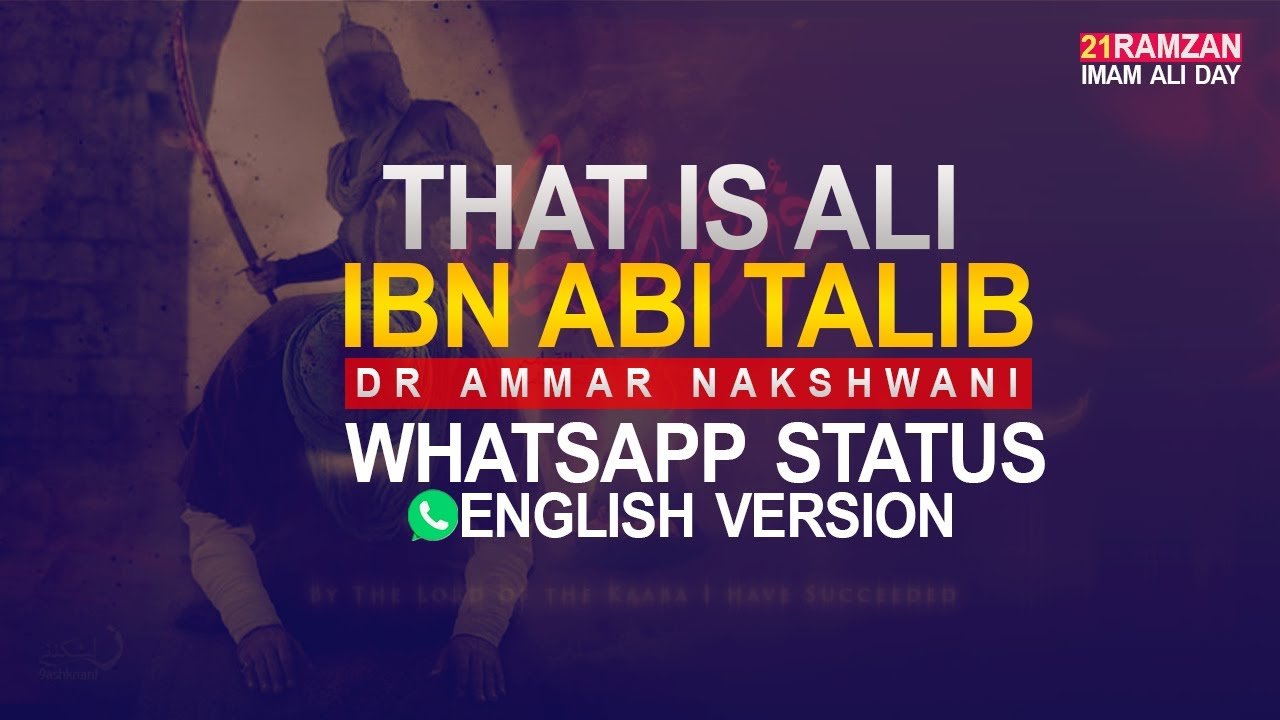 21 Ramzan | Shahadat mola ali (a) | New WhatsApp Status | Dr