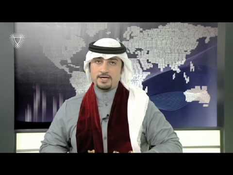 Bahrain TV News Bulletin: National Day