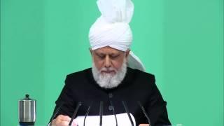 Проповедь Хазрата Мирзы Масрура Ахмада (14-02-2014)