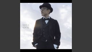 高橋幸宏 - My Favorite Hat