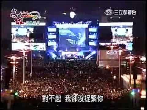 Wang Leehom : Counting down to 2012 concert at Kaohsiung, Taiwan (12/31/2011)