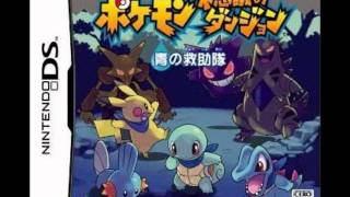 032 Run Away, Fugitives (PMD Blue Rescue Team OST)