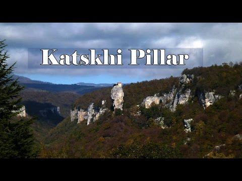 Katskhi Pillar/ Кацкий столб