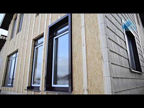 видео: Полная отделка дома сайдингом foundry. Практические советы по монтажу сайдинга от профессионалов.