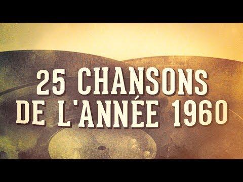 25 chansons de l'année 1960, Vol. 1 (Compilation)