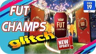 FUT CHAMPS GLITCH Fifa 19 after NEW UPDATE + GIVEAWAY START