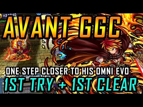 AVANT Grand Gaia Chronicles 1st Try & 1st Clear! ONE STEP CLOSER TO OMNI AVANT!
