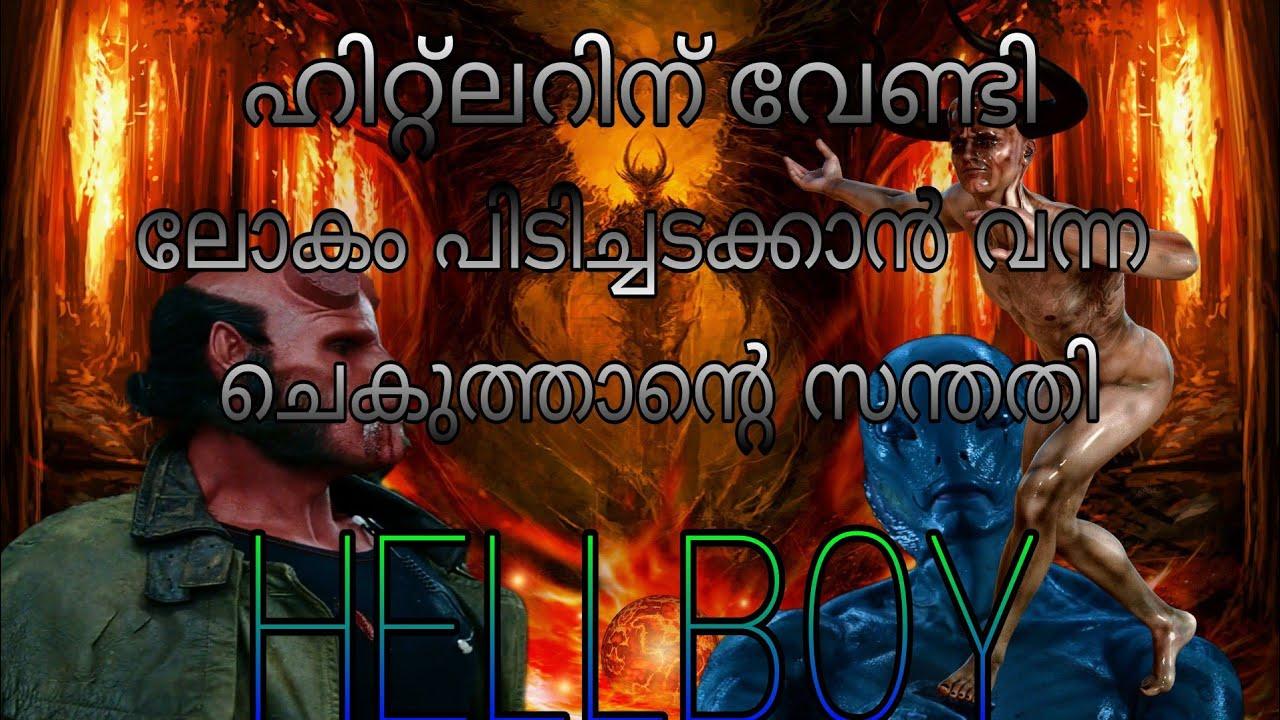 Download Hellboy (2004)full movie explanation