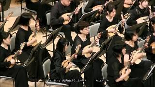 「エニグマ」変奏曲よりニムロッド…E.エルガー/平井朗編 浦和ギターマン...