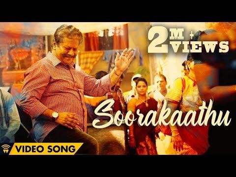 The Mass Of Power Paandi - Soorakaathu (Official Video) | Power Paandi | Dhanush | Sean Roldan