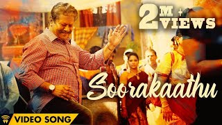 The Mass Of Power Paandi - Soorakaathu