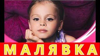 Милана Гогунская - Малявка Репетиция Редкое видео