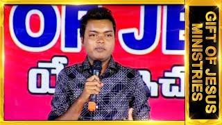SAMSON Telugu Message (MIRIYALADUDA FINAL)